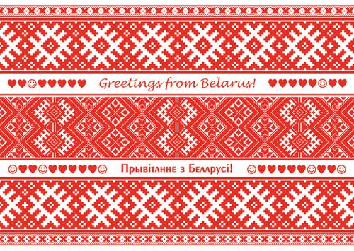 belorussia22