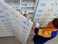 Услуга абонирования ячейки абонементного почтового шкафа образец заявления